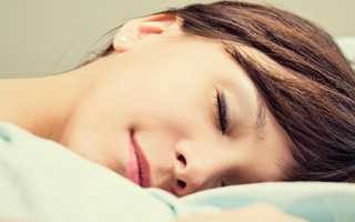 Date de formation pour la spécialisation sommeil